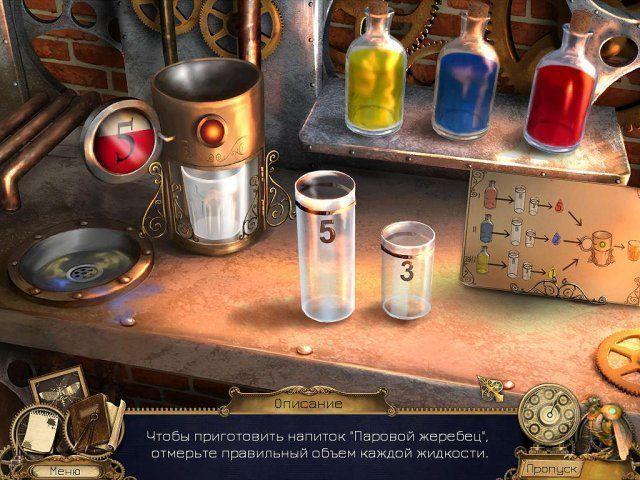 Заводные истории. От Гласс и Инка. Коллекционное издание -50% скриншот 1