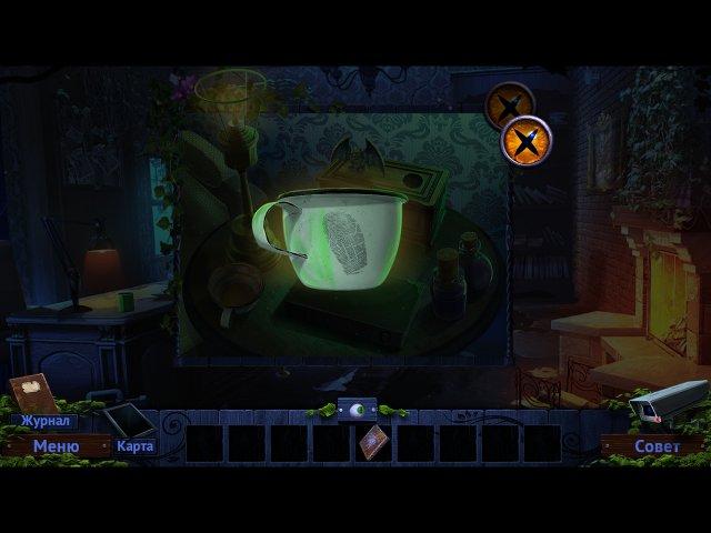 Охотник на демонов 5. Тайна музея скриншот 7