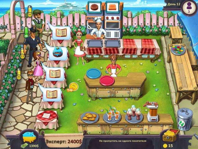 Кэти и Боб. Пекарня. Коллекционное издание скриншот 4
