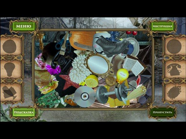 Истории маджонга. Романс вампира скриншот 4
