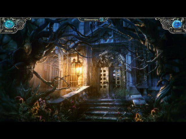 Песня из игры ангелы тьмы маскарад теней скачать