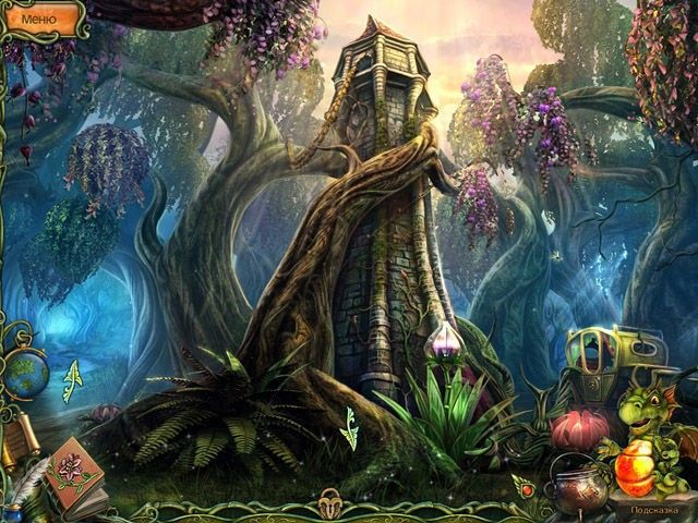 Легенды леса. Зов любви