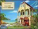 Бесплатная игра Отважные спасатели скриншот 2