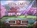 Бесплатная игра День сакуры. Маджонг скриншот 1